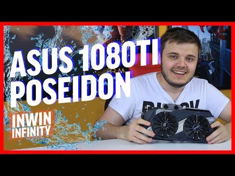 САМАЯ ДОРОГАЯ СБОРКА ПК — ASUS 1080 Ti Poseidon и Ryzen 1800X