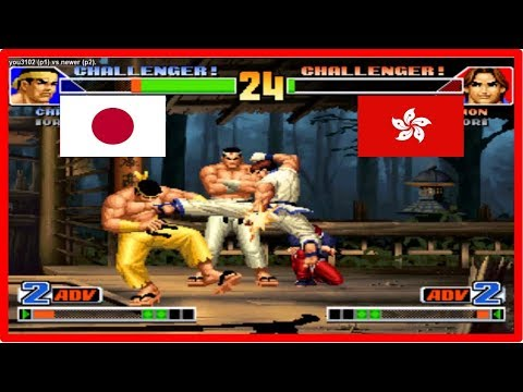 Kof 98 - you3102 (japon) vs newer (hong kong)  Fightcade