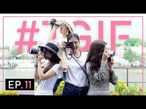 4 สาวผจญภัย! เดินทางเอง ถ่ายรูปเอง ที่งาน Bangkok Art Biennale 2018 | #TGIF EP.11