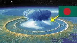 পৃথিবীর কেন্দ্রে পারমানবিক বোমা ফাটালে কি হতে পারে - If you Detonated A Nuclear Bomb In Space