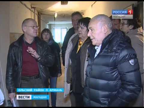 Губернатор Магаданской области Владимир Печёный посетил социальные объекты посёлка Армань