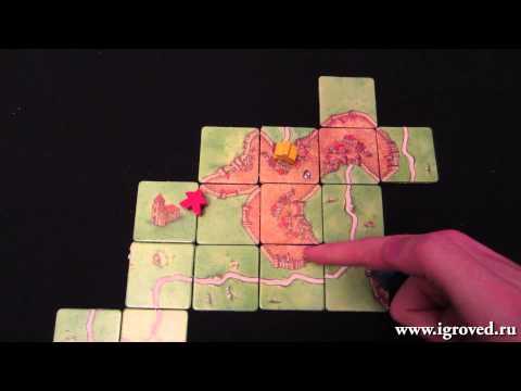 Настольная игра Запретный остров Forbidden Island