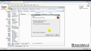 Как скачать и установить браузер Mozilla Firefox за 3 минуты