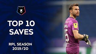 Top 10 Saves of 2019 20 RPL Season