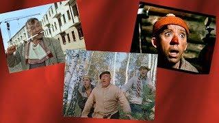 Угадай советский фильм по песне