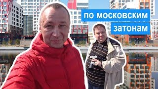 Речная прогулка по московским затонам на речном трамвайчике