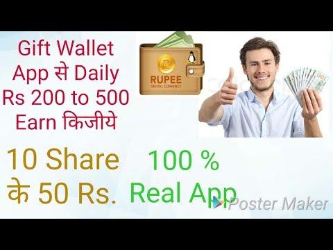 ff979ad2b0ae Gift money app   earn money app  gift wallet money   GR K videos ...