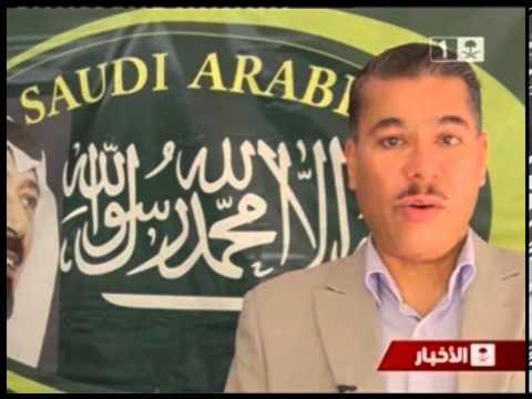 Saudi TV Channel One News Report - Saudi Showcase 2013 Australian Multicultural Festival