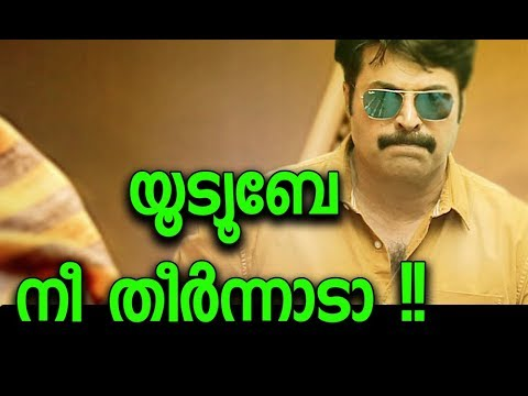 Mammootty's STREET LIGHTS Movie OFFICIAL TEASER Update Video   Mammootty in