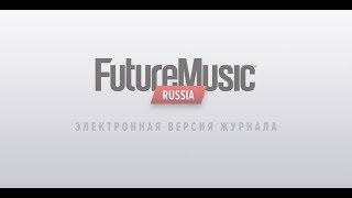 FM Russia   Электронная версия журнала!