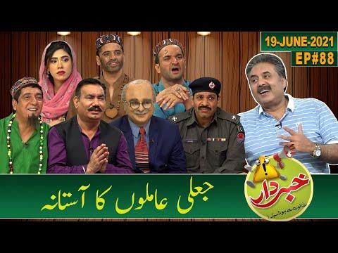 Khabardar With Aftab Iqbal | Nasir Chinyoti | Zafri Khan | Episode 88 | 19 June 2021 | GWAI
