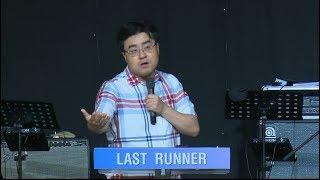 히즈코리아 TV ㅣ이호 목사ㅣ한국형 크리스천 리더 - 가족신으로부터의 해방