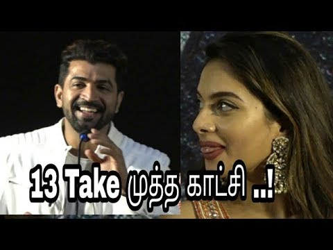 உதட்டை கடிக்கவில்லை அருண் விஜய் பேச்சு  ..!  Arun Vijay on Kissing Sean  Thadam  nba 24x7