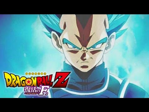 Super Saiyan God 2 Vegeta Dragon Ball Z: Battle of Gods 2   God