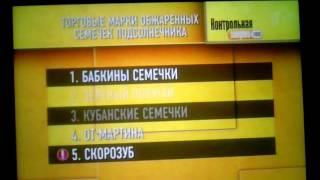 """Конец """"Контрольная закупка"""" часы и начало новостей (Первый канал) 24.06.2017"""