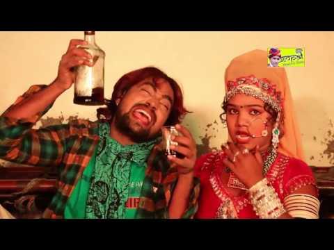 MARWARI Fagan Song 2017 || लगी फागण री फटकार || Holi DJ Rajasthani Song