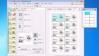 ラベル屋さんHOME 動画マニュアル http://www.dougamanual.com/blog/279/