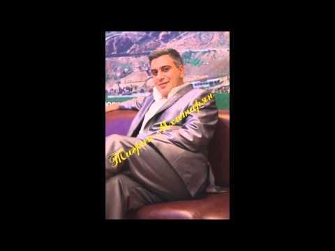 Тигран Мхитарян-Не забывай