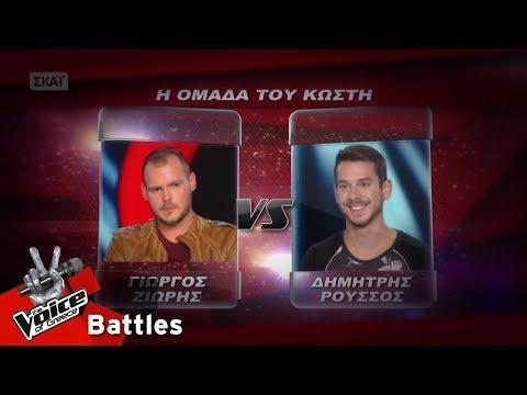 Γιώργος Ζιώρης vs Δημήτρης Ρούσσος- Walk this way | 1o Battle | The Voice of Greece