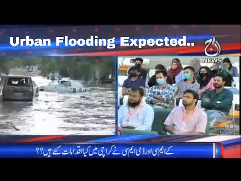 Sawal Hai Pakistan Ka   Heavy Rain Prediction in Karachi   13th July 2021   Aaj News