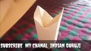 How to  make paper home/INDIAN GURUJI