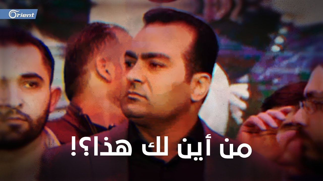خضر طاهر رجل اقتصاد نظام -أسد- الصاعد جمع ثروته بدعم الأجهزة الأمنية