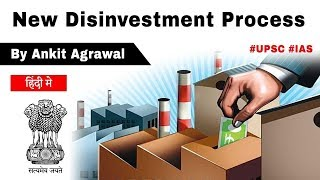 New Strategic Disinvestment Process, What are new changes approved by Cabinet? Current Affairs 2019