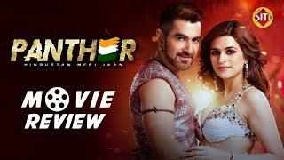 Panther   Movie Review   Jeet   Shraddha Das   Anshuman Pratyush   Bengali film