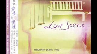 Yiruma - Wait There
