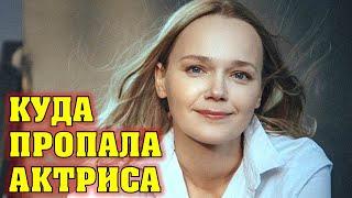 А вы помните эту актрису? Почему Наталия Солдатова перестала сниматься в кино
