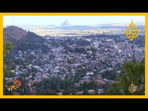 ???? مدينة أكسوم بإثيوبيا.. هل عاشت ملكة سبأ هنا؟  - نشر قبل 5 ساعة