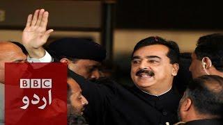 پاکستان کی تاریخ کا افسوسناک دن bbc urdu