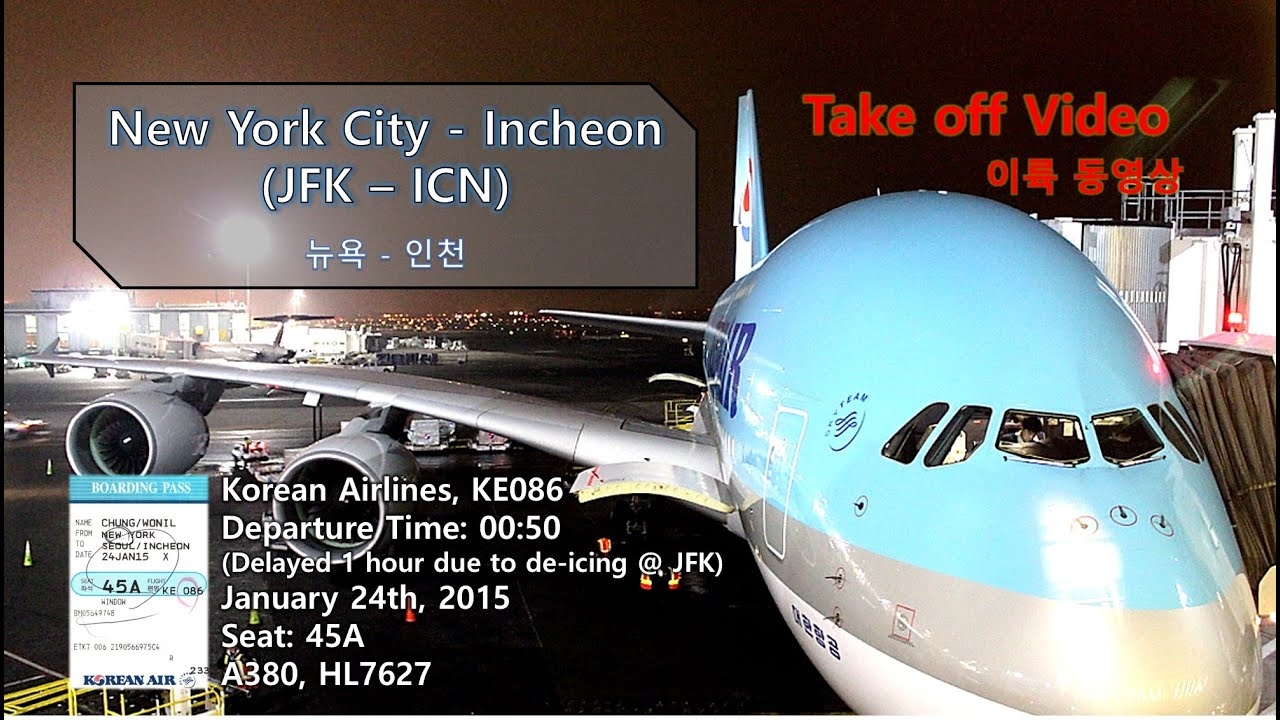 New York City To Incheon   Ub274 Uc695