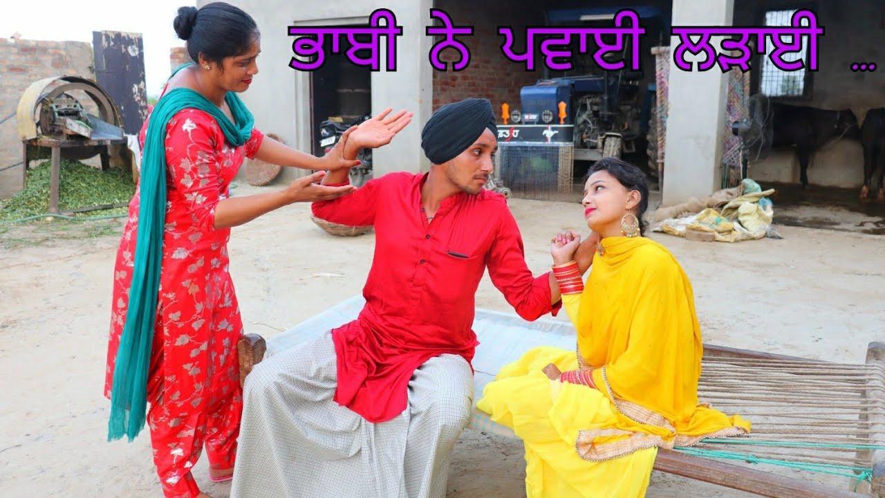 Bhabi ne Ajiha ki kita ...ki Vicky te wife di Ldaai ho gai...