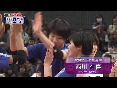 フジテレビ公式春の高校バレー2019男子+女子決勝<きょうのスーパープレー>