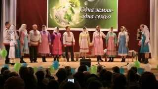 Выступление коллектива Ибресинского райпо