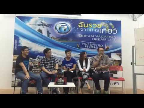 Training Mini A View (2/2) 30 Sep. 2016 (Illegal Worldventures Thailand)