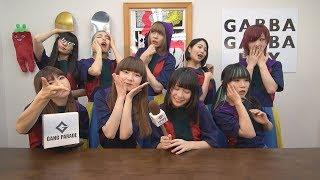 9名体制になったアイドルグループ・GANG PARADEにインタビュー!新メンバーにあらゆる質問をぶつける!
