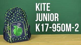Розпакування Kite Junior 23 л для дівчаток K17-950M-2