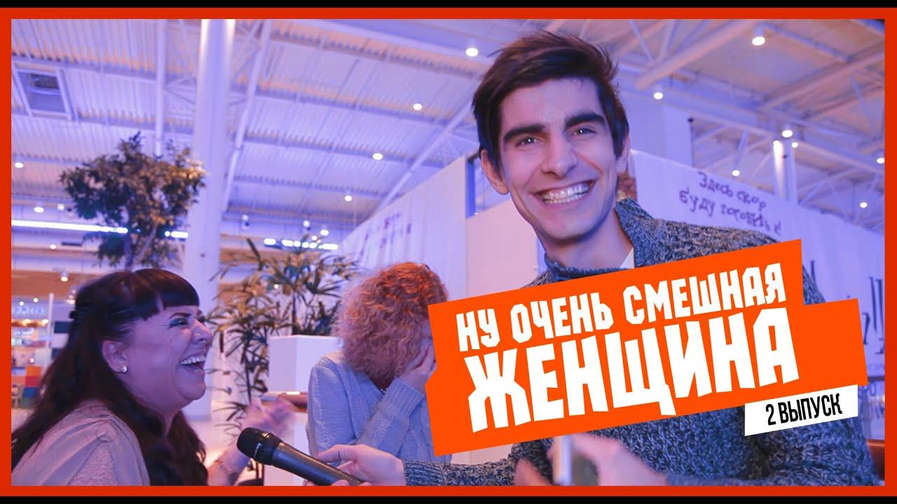 Бородач  7 серия  1 сезон  Ночь в музее