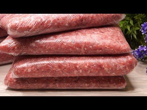 Вопрос: Как правильно упаковать мясо для заморозки, чтобы избежать термического ожога?
