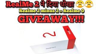 Realme 2 : realme ne De Diya Sabko dhokha...Realme2 Giveaway