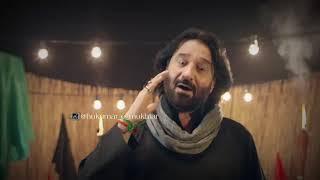 Shah Salam Unalay    Nadeem Sarwar    Mir Saber Ali Zawar (Marhoom)