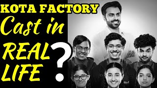 10 SHOCKING FACTS OF KOTA FACTORY | ALL CHARACTERS IN REAL LIFE
