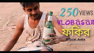 Vlobasar fokir song | Official Audio | Ft.stylexShuvo | #newsadsong #SONGLOVER #bengalioriginals