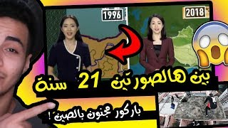 هالمذيعة اذهلت العالم ! , ولد عمره 13 ينقذ ابوه من الغرق ! (اغرب اخبار الأسبوع)