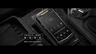 Uzan Companies: Vertu New Phone / Vertu Aster P 2018