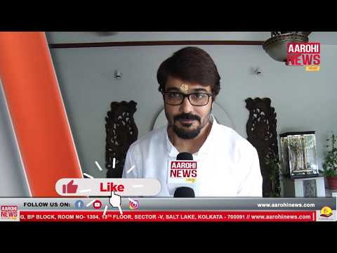 আরোহী নিউজকে শুভেচ্ছা তারকাদের।। Prasenjit, Priyanka, Pallabi Wishes Aarohi News