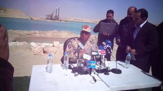 Maj. Gen. kamel elwzer: the completion of the drilling of 204 million cubic meters