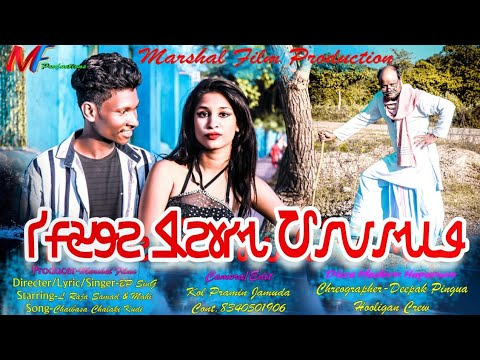 New Ho Song || Chaibasa Chalaki Kudi II B P SinG II Full Hd Video Song 2020